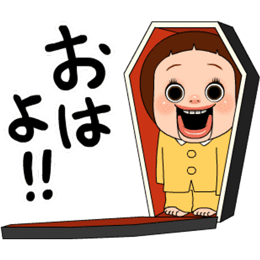 tray_icon #27334 sticker_pack