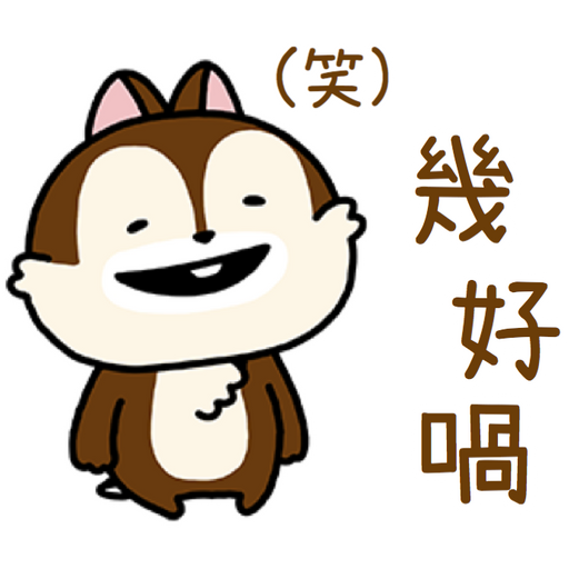 tray_icon #13422 sticker_pack