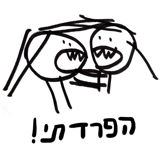 sticker image #12