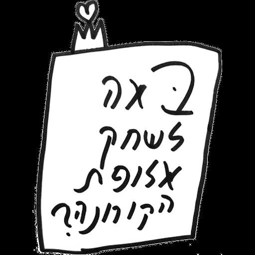 sticker image #2