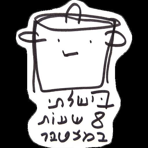 sticker image #4