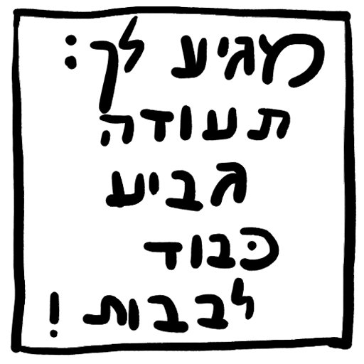 sticker image #22