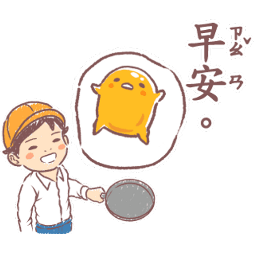 tray_icon #35311 sticker_pack