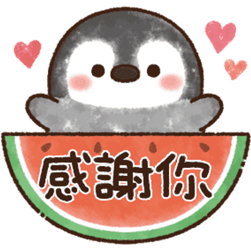 tray_icon #36808 sticker_pack