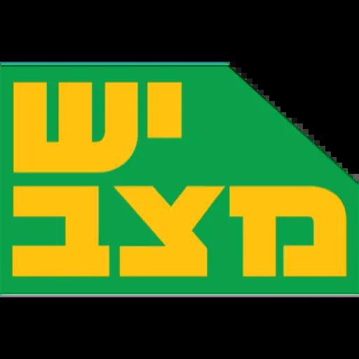 sticker image #17