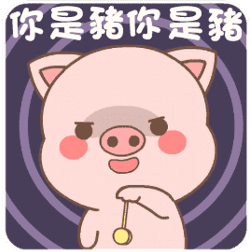 tray_icon #38725 sticker_pack