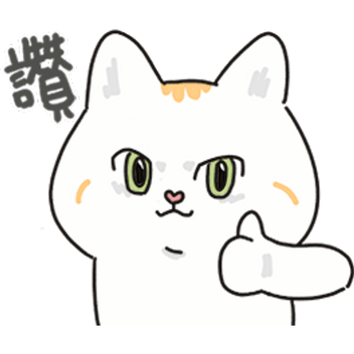 tray_icon #32539 sticker_pack