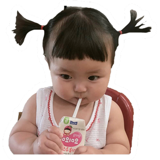 tray_icon #32311 sticker_pack