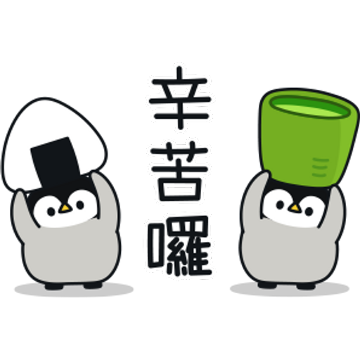 tray_icon #31070 sticker_pack