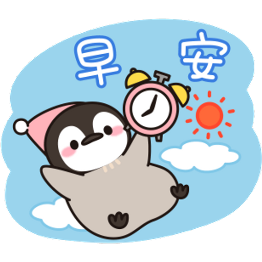tray_icon #31067 sticker_pack