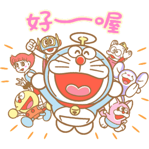 tray_icon #38709 sticker_pack